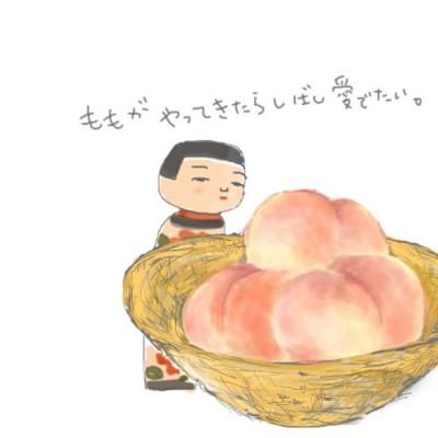illust002_peach