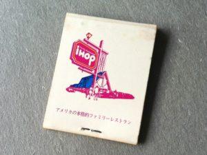 IHP_2